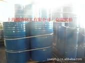 酚醛环氧树脂_广州优价批发供应酚醛环氧树脂f51 -