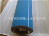 日本橡皮布_金阳橡皮布_日本金阳背胶0.95厚轮转机用橡皮布 -