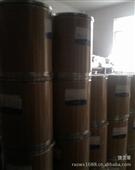 批发采购光稳定剂-紫外线吸收剂UV-531批发采购-光稳定剂尽在批发市场...