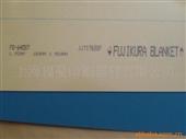 印刷橡皮布_供应日本藤仓铝片印刷用背胶橡皮布fd640st -