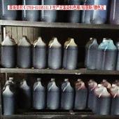 批发采购木器涂料-出售木材染料,染料价格.兰口黑色精UV染料批发采购-木器涂料尽...