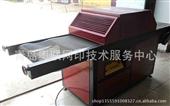 紫外线光固化机_uv光固机 紫外线光固化机 烘干机 -