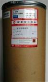 进口紫外线吸收剂_塑胶 紫外线吸收剂抗紫剂 uv-12 25kg/桶 1kg/包 -