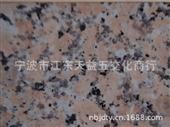 木器涂料_供应厂家销售uv木器 uv橱柜油漆 uv家具漆 -