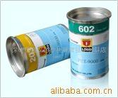 金属玻璃油墨_uv-5600金属玻璃油墨_供应 uv-5600金属玻璃油墨 -