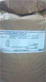 批发采购光稳定剂-美国氰特 UV5411  高级抗紫外线吸收剂批发采购-光稳定剂...