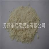 批发采购其他合成材料助剂-紫外线吸收剂光稳定剂UV-329(5411)批发采购-...