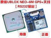 电子天线_|| neo-6m gps模块 集成天线 232输出 c型 -