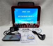 先科视频机_13.8寸s-1108型视频机可播放碟片高清晰 -