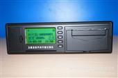 GPS系统-C-A6   带GPS定位汽车行驶记录仪-GPS系统尽在-佛...