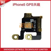 主板天线_iphone5主板 5代gps 苹果手机定位片 原装主板天线 -