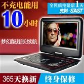 扩音机-SAST/先科 FL-128D 13寸高清移动DVD便携式影碟播放机带小...