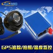 GPS定位器-车载GPS定位跟踪器远程拍照冷藏车温度监控车队监控防盗管理-GPS...