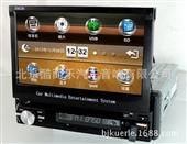 DVD导航-厂家直销:通用单锭车载DVD7寸伸缩机 凯立德GPS汽车导航仪碟机-...