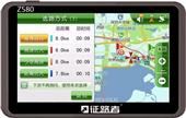 GPS汽车导航-征路者Z580导航仪语音导航 便携式GPS 5寸8G高清正版凯立...