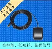 卫星天线-GPS定位导航天线GPS-C-5M-卫星天线尽在-广州鑫图科技...