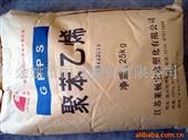 透明塑料_【透明塑料】gpps/江苏莱顿/gps-525 -