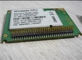 无线发射模块_gr64 无线通讯模块 无线发射模块 gprs模块gms模块 -