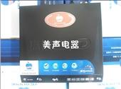 碟机dvd_批发苹果碟机 dvd evd 价格优惠 一台起批 -