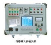 其他电工仪器仪表-HN3000断路器测试仪-其他电工仪器仪表尽在-上海环...