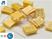 安规电容_安规电容 275vac105质量保证 优势代理 -