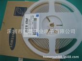 电解电容_厂家专营贴片电容 瓷片电容 安规 电解低价热销欢迎选购 -