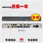 路由器-华为G3路由器AR1220S,中小企业路由器,8FE,2GE,2*SIC...