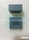 电容器-安规电容2.2UF/275V   AV牌子-电容器尽在-杭州松三...