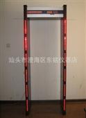 安检门-B-201D安检门  六个区位  灯报警显示-安检门尽在-汕头市...