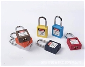 挂锁-Bovii 保卫1001安全挂锁 防腐蚀安全锁 工程塑料安全锁-挂锁尽在阿...