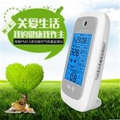 粉尘采样、检测仪器-独智多功能PM2.5检测仪VOC甲醛时间温湿度空气质量监测 ...