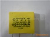 供应安规电容_安规电容 -