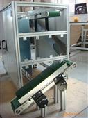 安全围栏_铝型材安全围栏;安全防护罩;加工定做 -