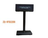 点阵显示屏_zq-vfd2200英文点阵显示屏 -