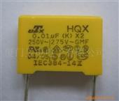 安规电容_供应安规电容 utx 品牌 -