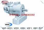 双联变量叶片泵_丰兴双联变量叶片泵hvp-vcd1系列 配件及维修 -