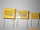安规电容_供应安规电容104/275v(0.085一个超低价 -