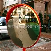 安全凸面镜_直径60cm广角镜 安全凸面镜 反光 -