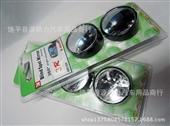 车镜-3R-022黑色 汽车反光镜辅助 用大视野后视镜 小圆镜曲面凸镜对装-车镜...