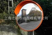 道路反光镜_厂家直销反光镜 交通反光镜 转角镜 道路 -