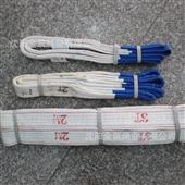 登山腰带_厂家直销 安全带 户外保险带 登山批发 高空必备 吊带 -
