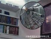 室内反光镜_室内外反光镜_直销室内外反光镜 室内反光镜 -