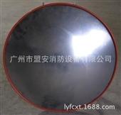 安全凸面镜-供应道路室内外广角镜、凸面镜-安全凸面镜尽在-广州市盟安消防...