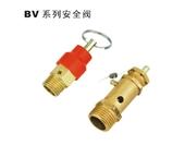 电磁阀-供应SNS神驰气动 BV系列安全阀 BV-01-电磁阀尽在-深圳...