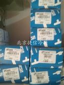 安全阀-卡士妥3036-23C240安全阀-安全阀尽在-捷信冷源(北京)...