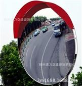 道路广角镜_道路反光镜_广角镜 反光镜 凸面镜 球面镜 -