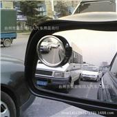 车镜-小圆镜 可旋转反光镜 汽车后视镜倒车镜 非平面镜dd-车镜尽在-台...