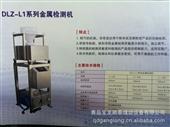 安检探测器-金属检测机-安检探测器尽在-青岛宝龙顺泰缝纫设备有限公司