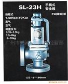 安全阀-供应各种规格进口安全阀-安全阀尽在-广州市天河玉阀机电经营部
