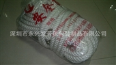 白色安全绳_白色安全绳 直径22mm 长度30米 -